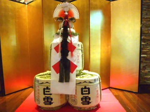 東京のホテルロビーで