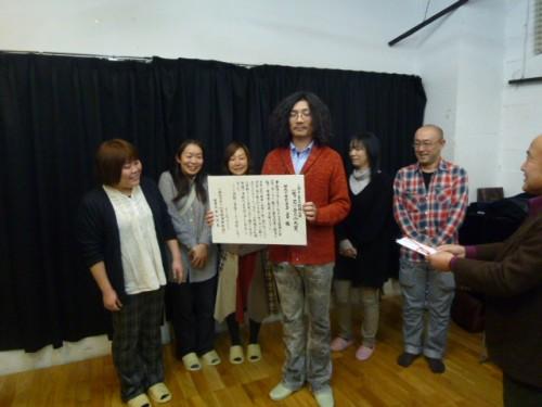 【Re:Z】2012大賞受賞の「WATER 33-39」のカンパニー
