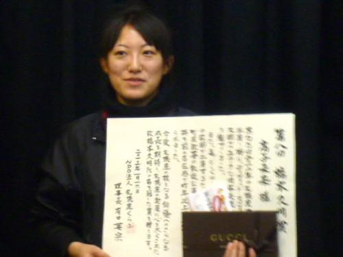 第8回橋本久明賞の高子未来さん
