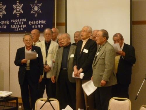 札幌一中の大先輩たち