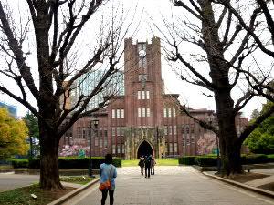 東京大学本郷キャンパス・安田講堂