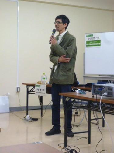 「オビラメの会」、平田剛士さん