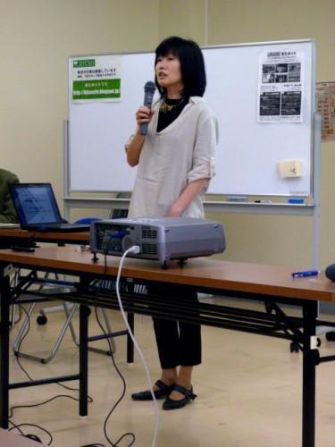 エコビレッジ推進プロジェクト:坂本純科さん