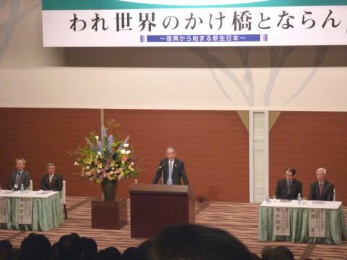 二日目の各分科会議長報告、中央は長谷川代表幹事