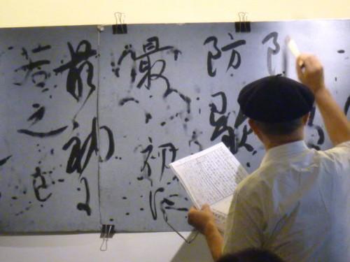 片桐一男先生のユニークな板書、今年は湿度が高く文字の乾きも遅かった!