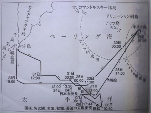 ベーリング海での作戦航路