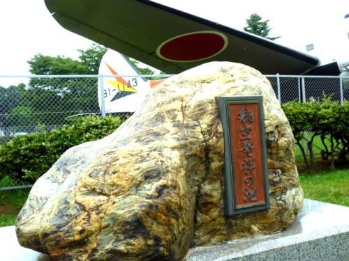 航空発祥の地:日本で最初の飛行場