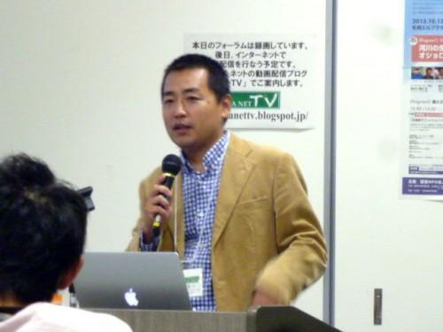徳島大学・河口先生