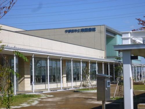 地域の「場」、新しいコンセプトの図書館!