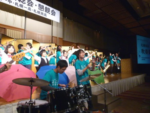 続くは吹奏楽部・北海道地区金賞受賞!