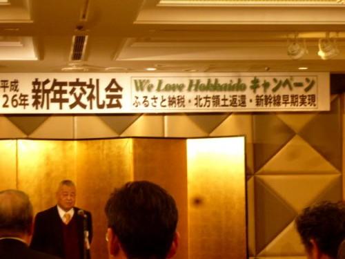 松田昌士会長のご挨拶
