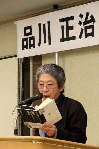 基調講演:「九条の会」小森陽一事務局長