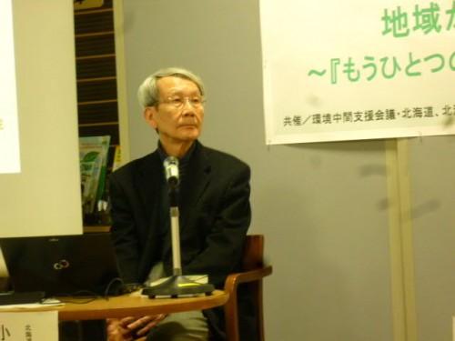 小磯修二先生の素晴らしい講演
