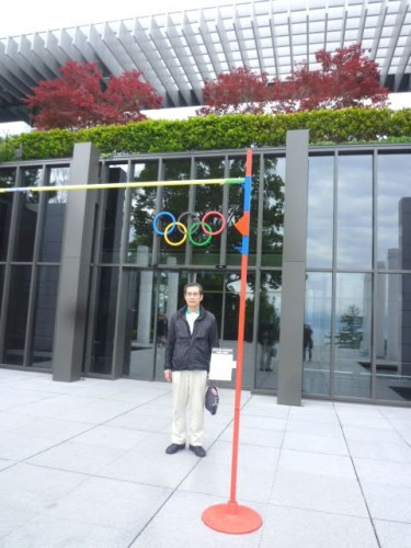 玄関前には走り高跳びの世界記録のバーが設置