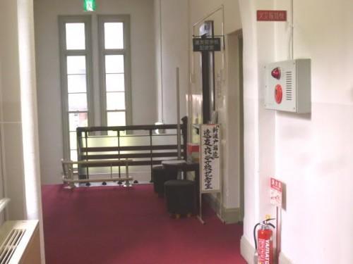 札幌市資料館2階角