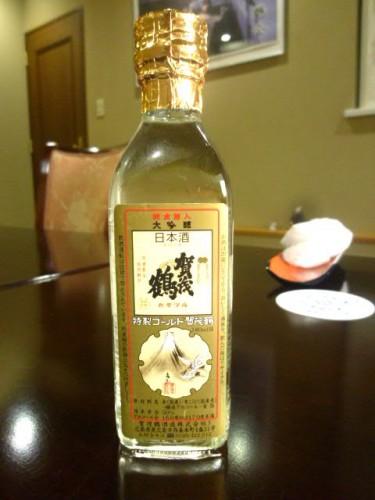戦艦大和でも採用、広島県西条の酒・大吟醸「賀茂鶴」特撰