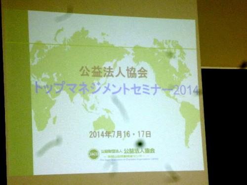以前は静岡県御殿場で開催