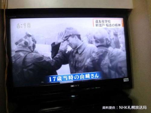山崎健作さん:戦時中