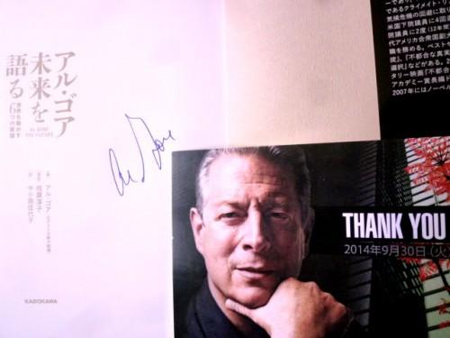 アル・ゴアの新著「」にサイン入りで