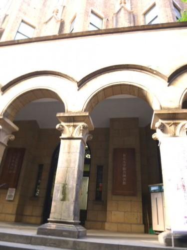 東大総合図書館玄関