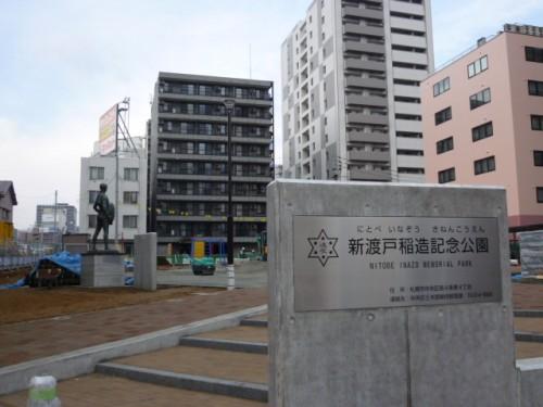 記念館予定地側の入り口