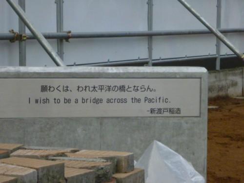 記念館予定地玄関入口付近