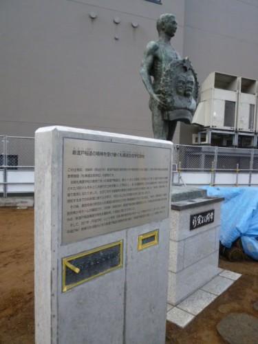 記念碑と説明文