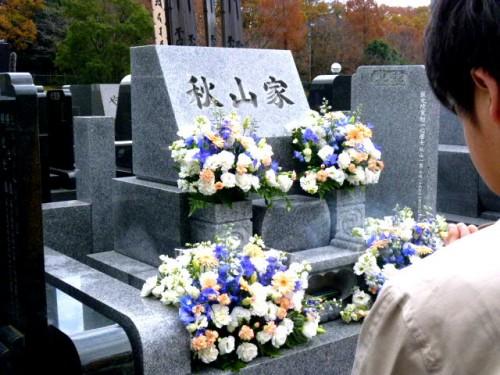 兄・一男が眠る墓 横浜市・緑山霊園