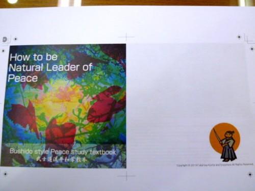 絵本のトップページ