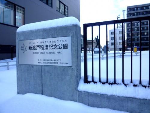 豊平川側の入り口