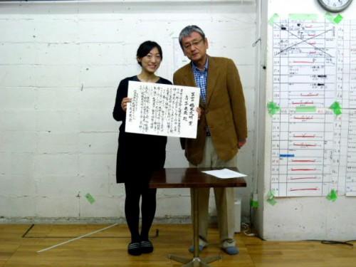 今年度受賞の高子さんと札幌座サロン有田代表