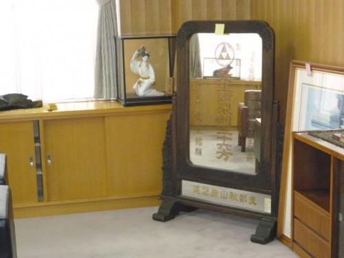 応接室にある伝統の「愛生舘北海道支部」の大鏡