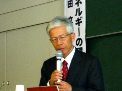 吉田文和先生の最終講義