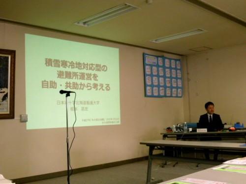 宮の森・大倉山連合町内会で防災研修