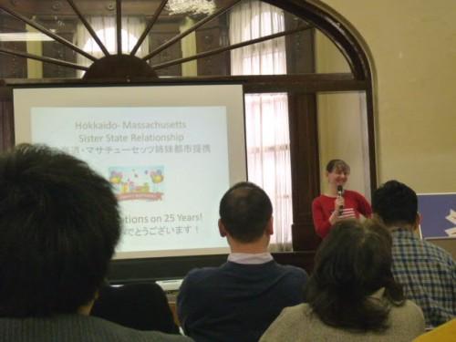 在札幌アメリカ総領事館:ジョエレン・ゴーグ首席領事