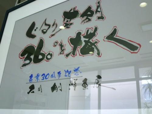 芦別の画家 石川剛 「ぐるり芦別」