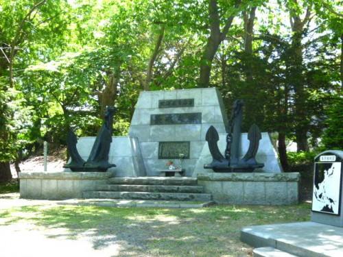 全海軍の英魂の碑