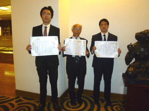 左:中島さん、中央:須田さん、右:谷口さん