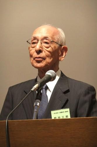 (一財)前田一歩園財団の前田三郎理事長のご挨拶