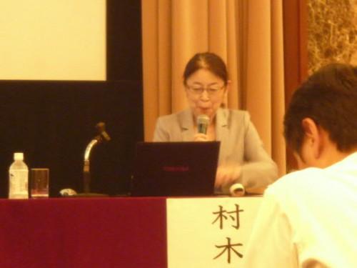 厚生労働省事務次官 村木厚子さんの講演