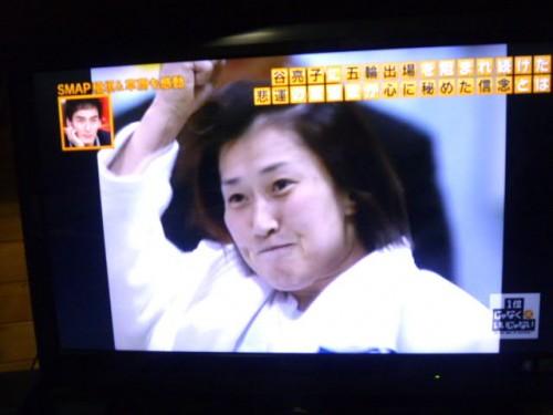 女子柔道48キロ級 長井敦子選手