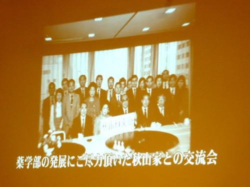 祝賀会開始前の控室で放映されたDVD:秋山との関係も随所に