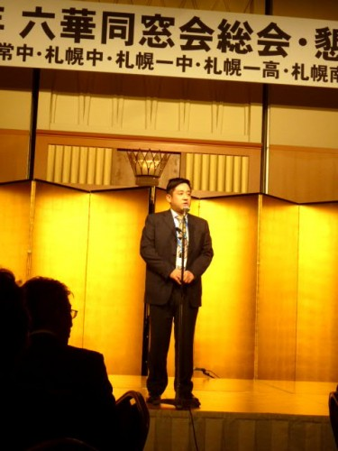 今年度実行委員長の小林伸行さん(南40期)