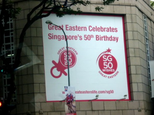 今年は「建国50周年」の記念する年!