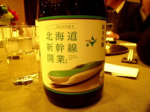 日本酒も開業を前にスペシャルラベル