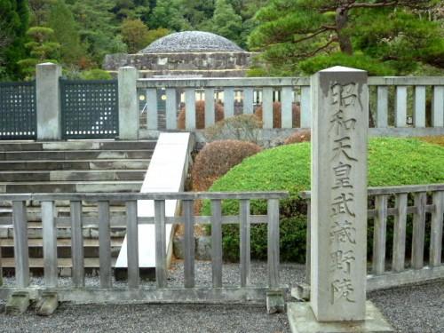 昭和天皇 武蔵野陵(むさしののみささぎ)