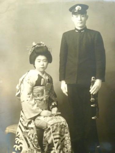 昭和19年父母結婚式