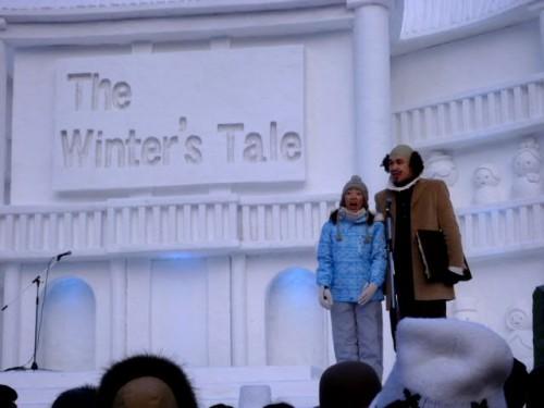 (公財)北海道演劇財団の附属劇団「札幌座」が公演した「冬物語」