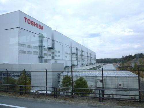 最新鋭の工場団地