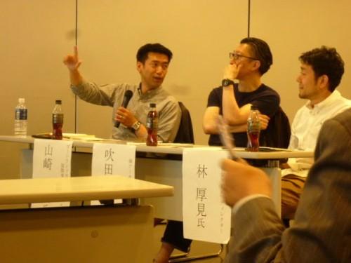 PDC山崎さんも参加してのパネルディスカッション